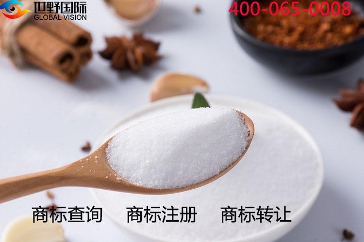 杭州商标转让流程和资料图片