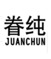 眷纯(JUANCHUN)图片